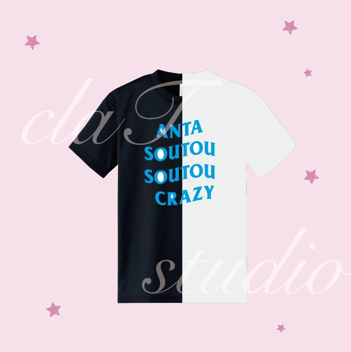 アンチソーシャル_design_0003
