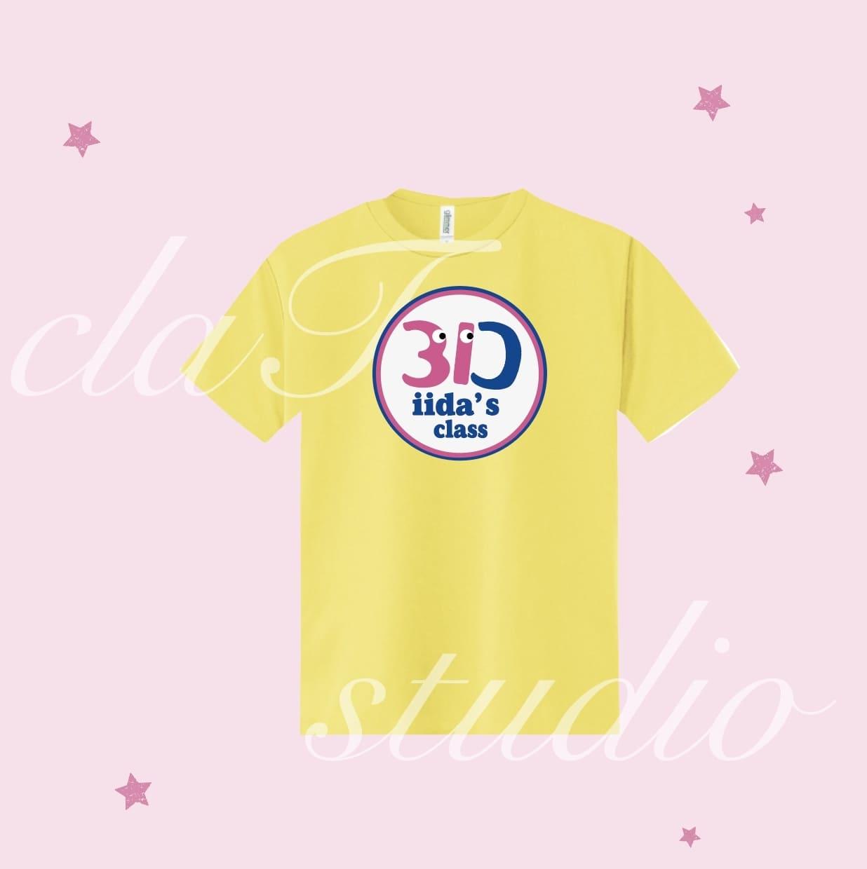 サーティワンアイスクリームのクラスTシャツデザインa