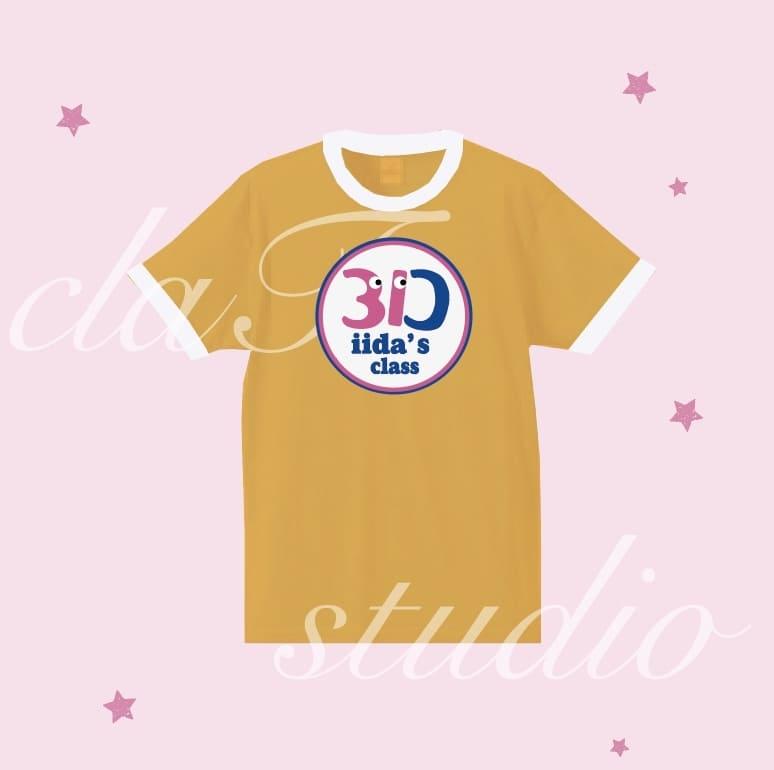 サーティワンアイスクリームのクラスTシャツデザインb