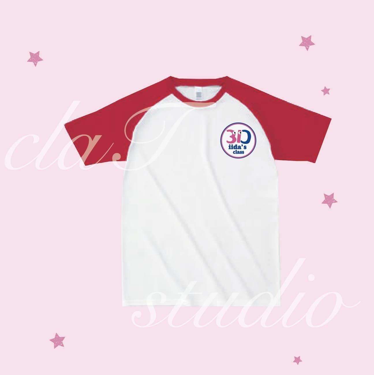 サーティワンアイスクリームのクラスTシャツデザインc