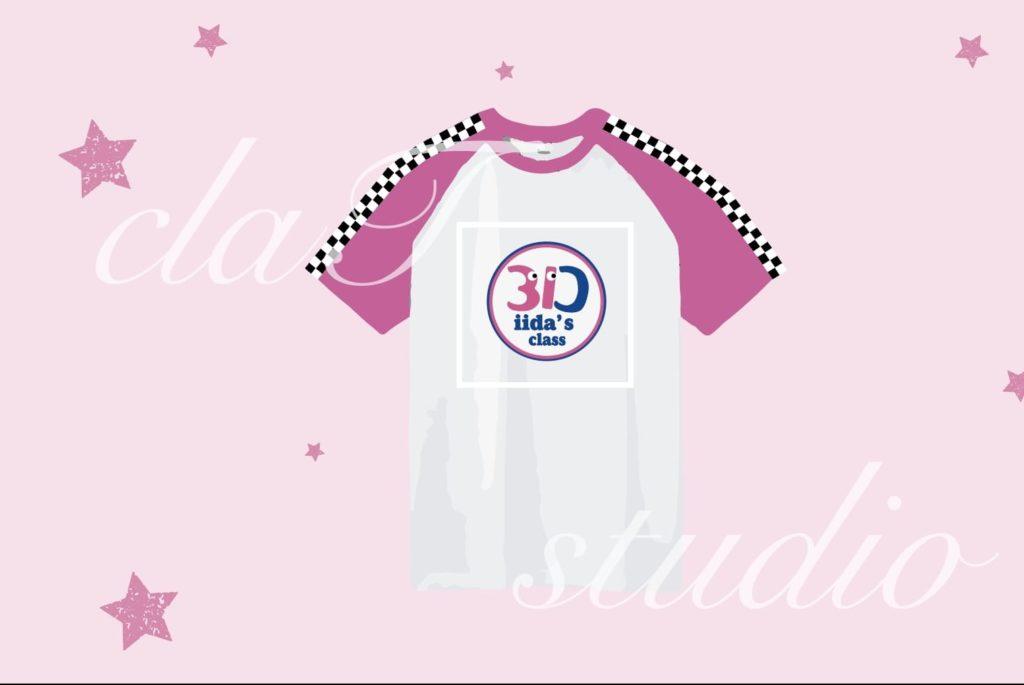 サーティワンアイスクリームのクラスTシャツ