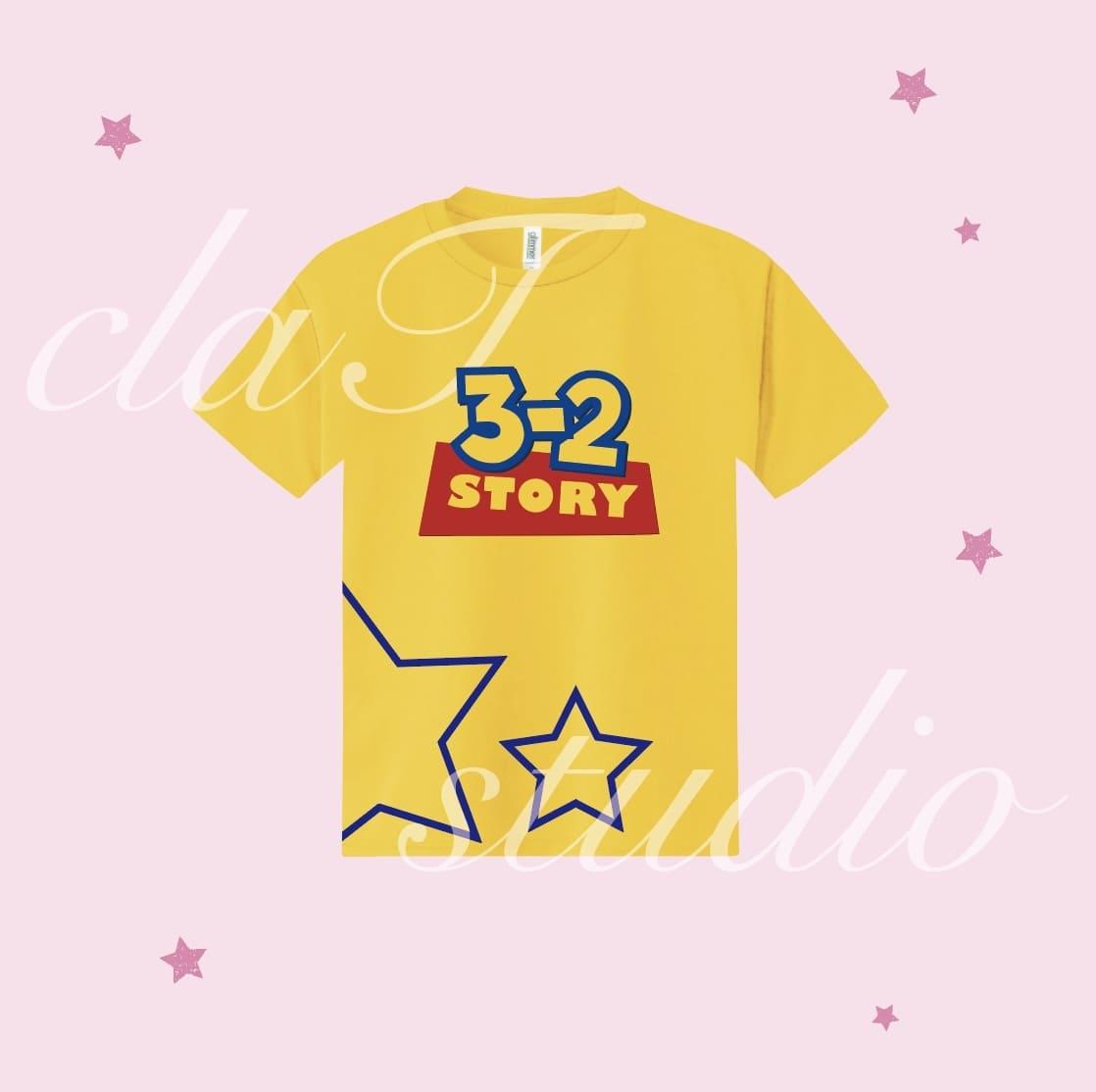 トイストーリー_design_0003
