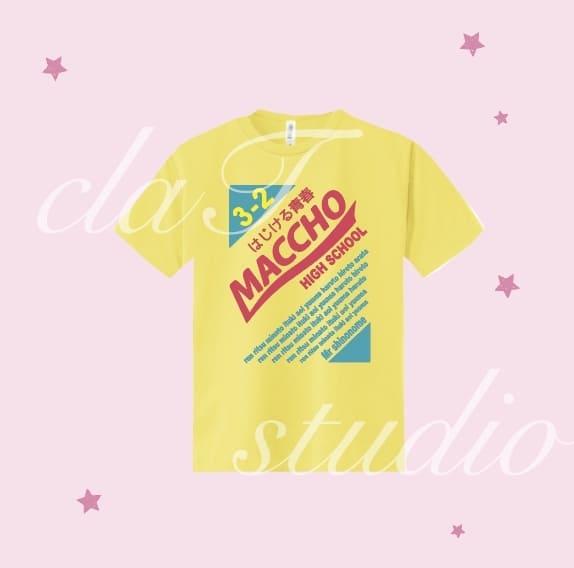 マッチ_design_0002