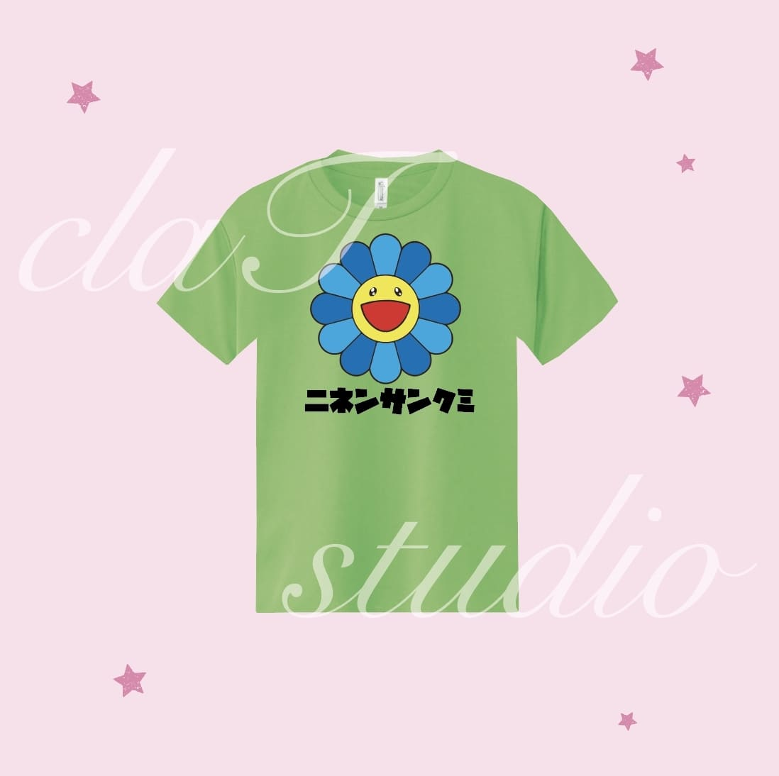 村上隆_design_0003