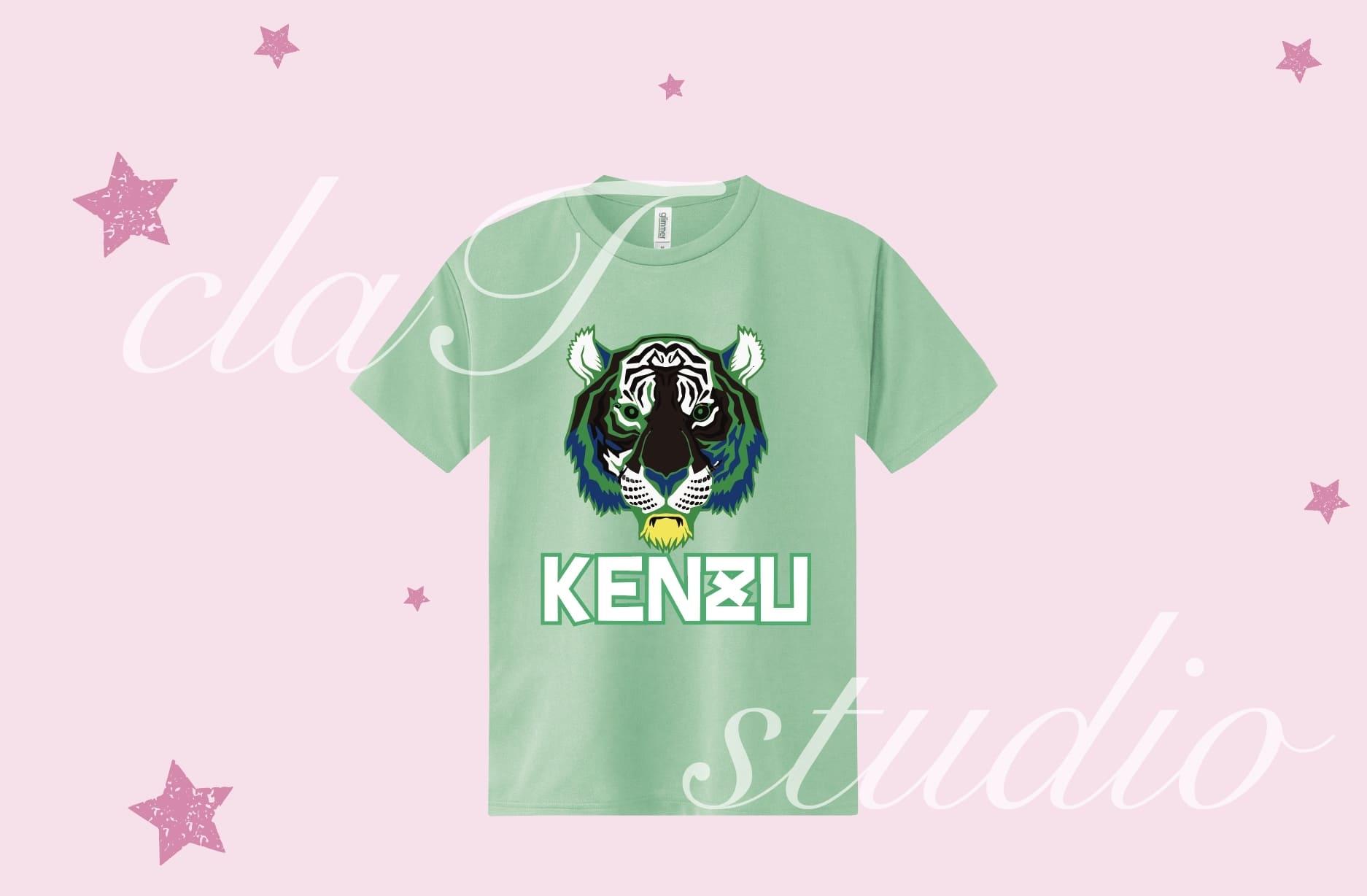 KENZO(ケンゾー)