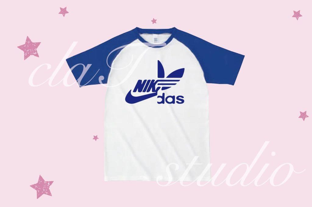 adidas_fv