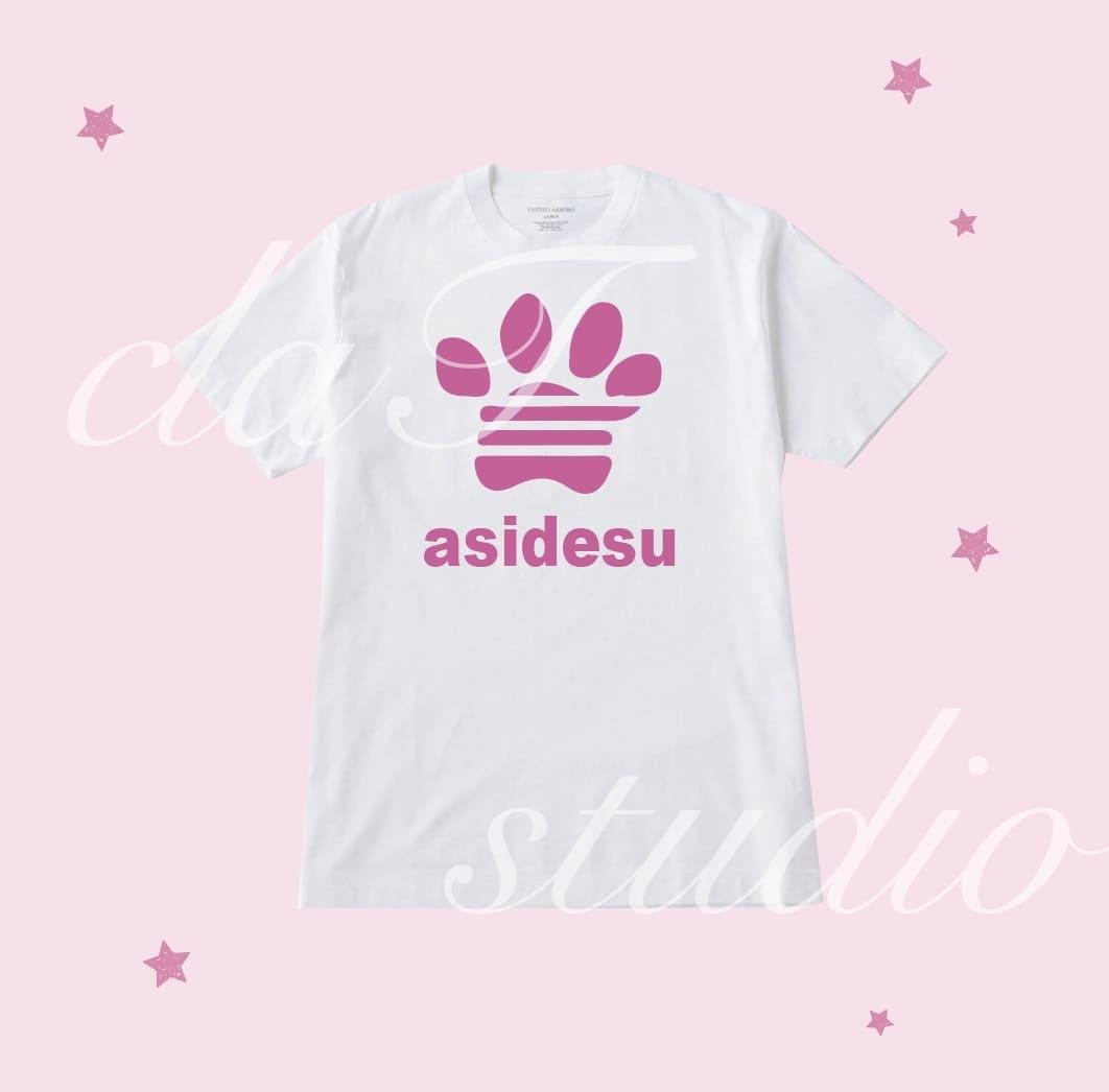 adidas_image_0001