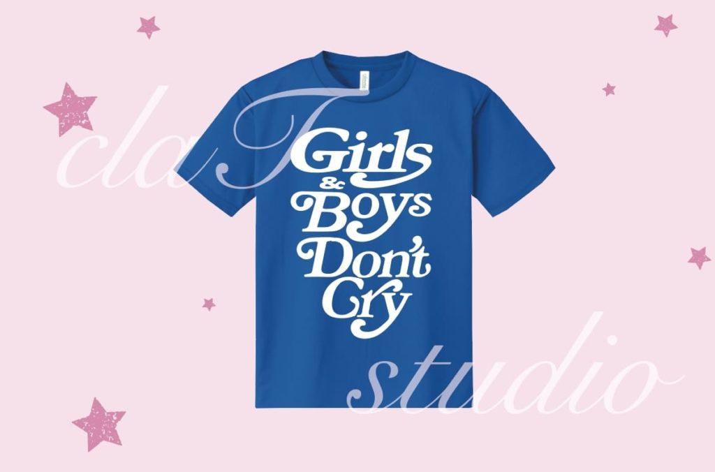 ガールズドントクライのクラスTシャツ