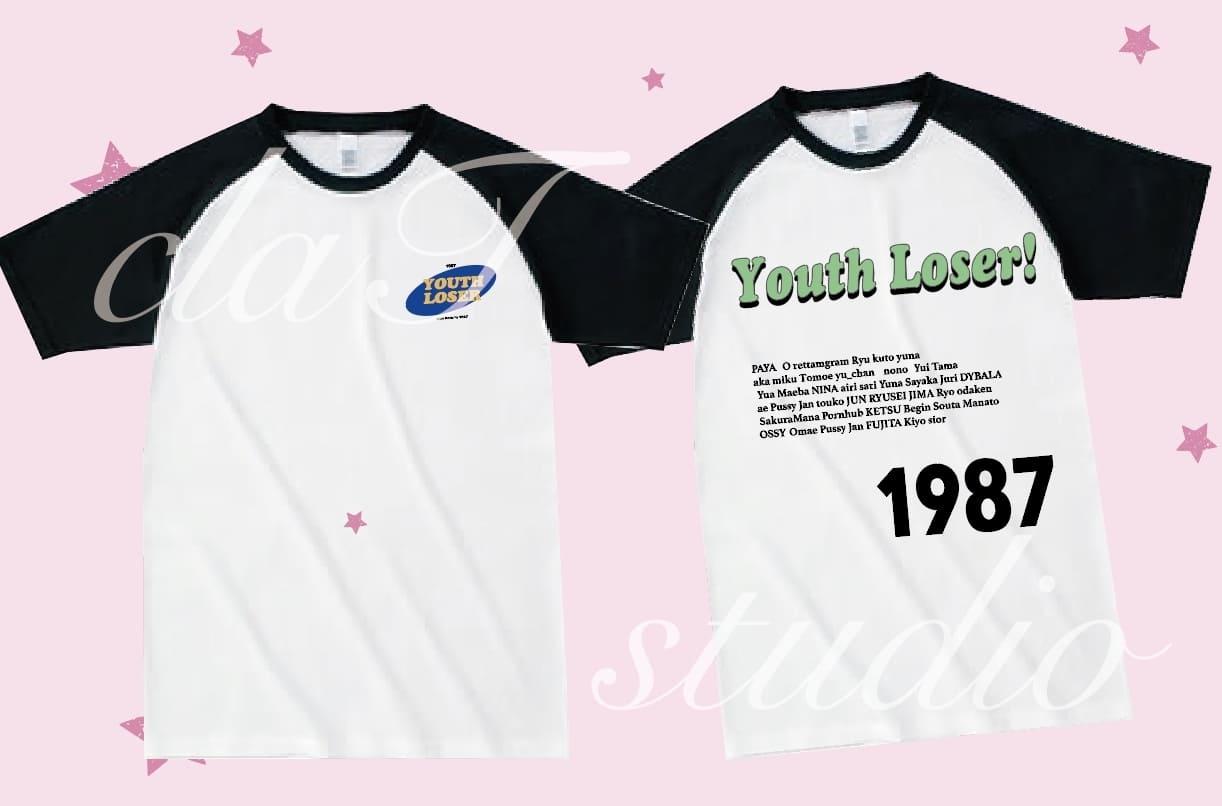 YOUTH LOSER(ユースルーザー・1997)