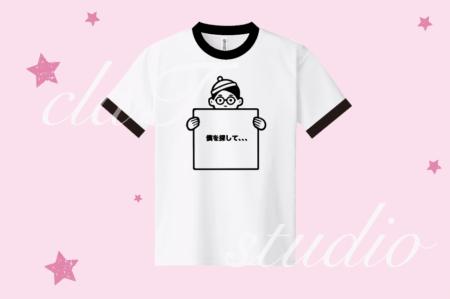 ウォーリーのクラスTシャツ_FV