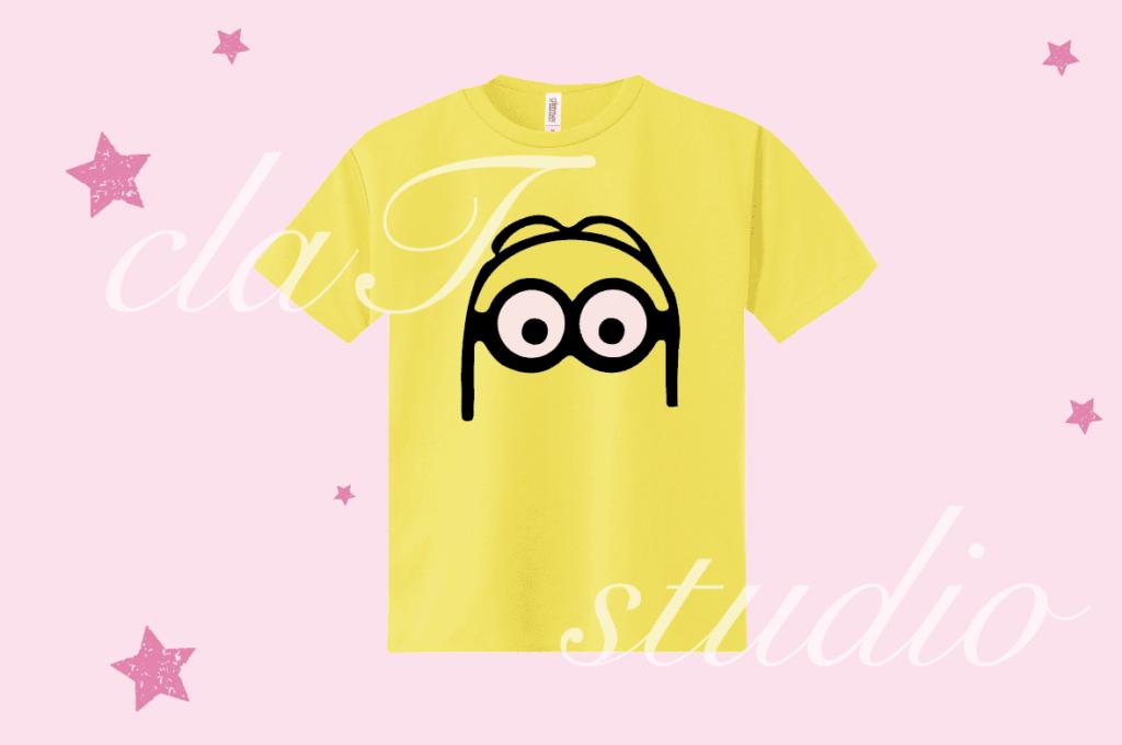 ミニオンのクラスTシャツ_FV